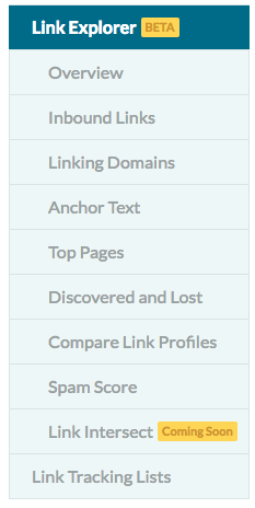 Link Explorerの機能メニュー